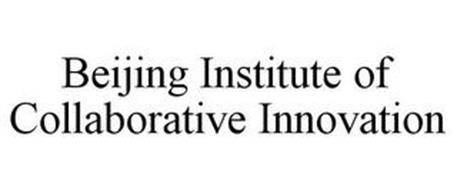 BEIJING INSTITUTE OF COLLABORATIVE INNOVATION
