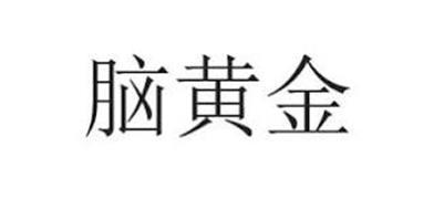 Bin Yuan