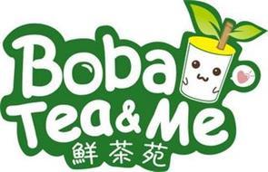 BOBA TEA & ME