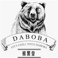 DABOBA LET'S CHILL WITH DABOBA