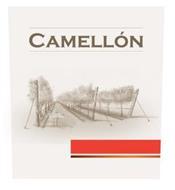 CAMELLÓN