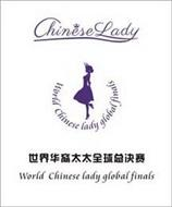 CHINESE LADY WORLD CHINESE LADY GLOBAL FINALS