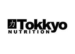 TOKKYO NUTRITION
