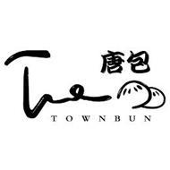 TOWN TOWNBUN