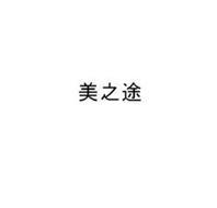 Cai, Zhengjun