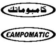 CAMPOMATIC
