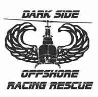 DARK SIDE OFFSHORE RACING RESCUE