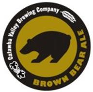 CATAWBA VALLEY BREWING COMPANY, BROWN BEAR ALE