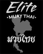 ELITE MUAY THAI