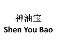 SHEN YOU BAO