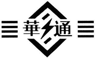 Changzhou Huatong Xinli Flooring Co., Ltd.
