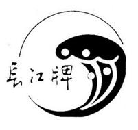 Changzhou Yangzi River Welding MaterialCorp. Ltd