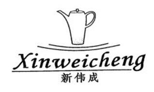 XINWEICHENG