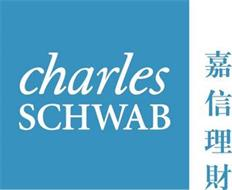 CHARLES SCHWAB (JIA XIN LI CAI)