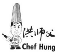 CHEF HUNG