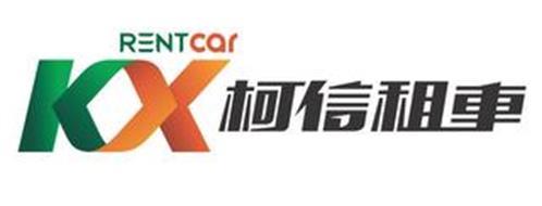 KX RENTCAR