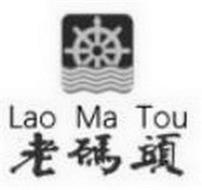 LAO MA TOU
