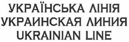 Chernov Denys Mykolaiovych