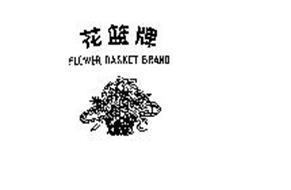 FLOWER BASKET BRAND
