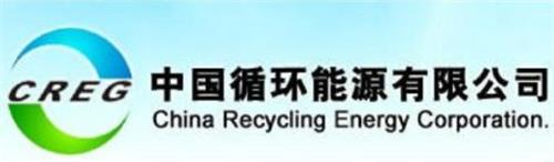 CREG CHINA RECYCLING ENERGY CORPORATION