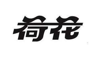 CHINA TOBACCO HEBEI INDUSTRIAL CO., LTD