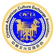 CHINESE AMERICAN CULTURE EXCHANGE ASSOCIATION CACEA