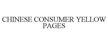 CHINESE CONSUMER YELLOW PAGES