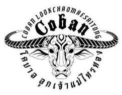 COBAN COBAN LOOKCHAOMAESAITONG