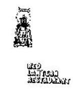 RED LANTERN RESTAURANT