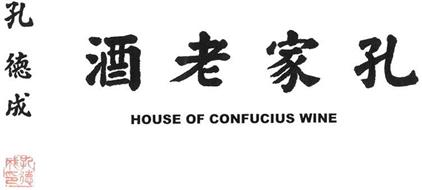 HOUSE OF CONFUCIUS WINE