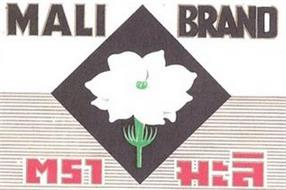 MALI BRAND