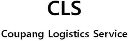 CLS COUPANG LOGISTICS SERVICE