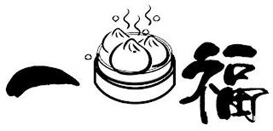 CZL Dumpling, Inc.