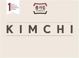 1 NO. 1 KIMCHI BRAND IN KOREA JONGGA KIMCHI