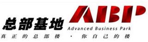 ABP ADVANCED BUSINESS PARK