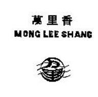 MONG LEE SHANG