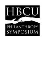 HBCU PHILANTHROPY SYMPOSIUM