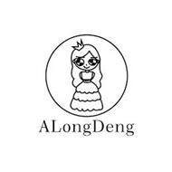 ALONGDENG