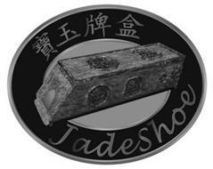 JADESHOE