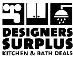 DESIGNERS SURPLUS KITCHEN & BATH DEALS