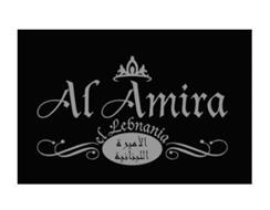 AL AMIRA EL LEBNANIA