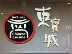 DONG BO SUNG CHINESE CUISINE SINCE 1992