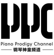 PPC PIANO PRODIGY CHANNEL