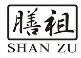 SHAN ZU