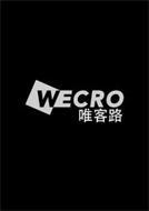 WECRO