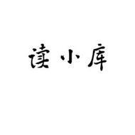 DUKU CULTURAL EXCHANGE LTD. (BEIJING)