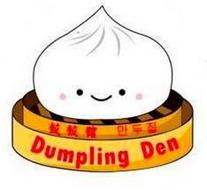 DUMPLING DEN