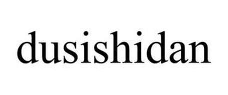DUSISHIDAN
