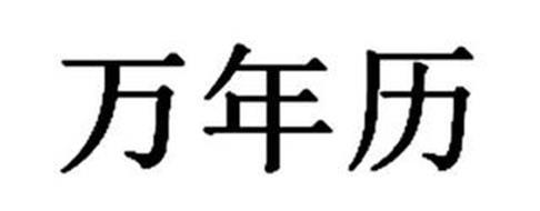 Ecloud (Beijing) International Technology Co., Ltd.