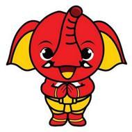 Elephant Express LLC